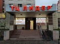 Продажа комерческого помещения 621м в Сестрорецке