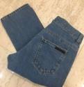 Зимние джинсы мужские купить, джинсы Prada