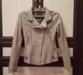 Куртка бежевая женская, куртки адидас женские