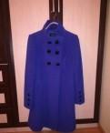 Пальто женское демисезонное фиолетовое Avalon, осеннее пальто 2015 мужское