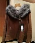 Новая дублёнка, капюшон из чернобурки, русский стиль женская одежда
