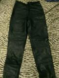 Кожаные брюки, эгерия интернет магазин женской одежды каталог