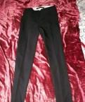 """Новые брюки """"Befree"""", женская одежда эйвон отзывы"""
