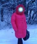 Финский пуховик, куртки кожаные женские распродажа