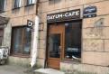 Помещение общественного питания, 37 м², Санкт-Петербург
