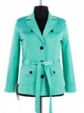Ветровка-пиджак новая 50, куртки женские зимние распродажа дешево баон