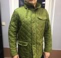 Мужская одежда офисный стиль, куртка оригинал Paul Smith