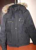 Куртка зимняя, леон магазин мужской одежды