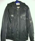 Мужские плащи купить, мужская тёплая куртка xxxl