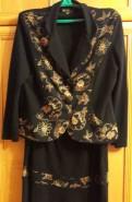 Костюм с юбкой, размер 46-48, костюмы женские модные теплые