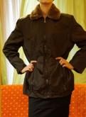 """Куртка """"Prada"""". Италия. Оригинал, купить норковую шубу с капюшоном из чернобурки"""