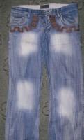 Мужской костюм френч со стойкой купить, versace jeans