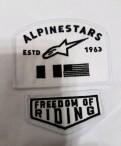 Pivot Polo AlpineStars - Оригинал - М, мужские костюмы kiton