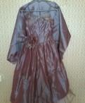 Платье бал р-134-140