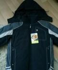 Куртка мал