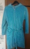 Махровый халат 44р-р, недорогие свадебные платья цветные