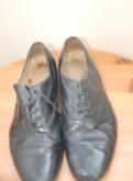 Мужская зимняя обувь 38 размера, туфли для танцев Begro Dance стандарт