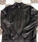 Кожаная куртка, мужская куртка champion