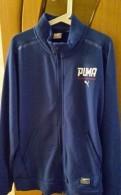 Джемпер спортивный мужской Puma, длинные мужские куртки адидас