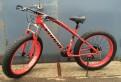 Фэтбайк - красный - модель allred 18м21