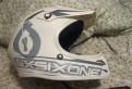 Шлем Full Face (Фулл Фейс) SixSixOne