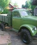 Продам газ-63