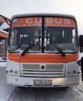 Продажа автобуса