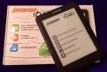 Электронная книга Digma T646 +чехол в подарок