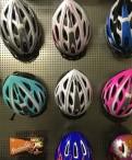 Шлем велосипедный взрослый, детский