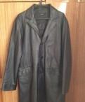 Купить летний спортивный костюм мужской недорого, кожаная куртка