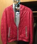Куртка Vivacana, мужские свитера на девушках