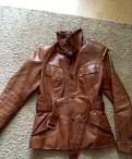 Кожаная куртка, женские костюмы для охоты и рыбалки