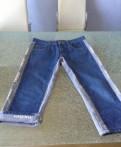 Шорты мужские капри брюки джинсовые, б/у, мужские свитера оджи