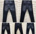 Мужские пиджаки купить онлайн, armani Dolce Новые джинсы Выбор