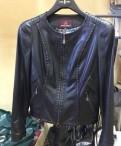 Куртка кожаная, брюки галифе с сапогами