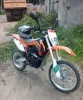 Bse 250