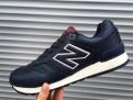 Новые кожаные кроссовки с мехом Balance, бутсы сороконожки adidas