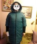 Брюки женские джерси, зимнее пальто