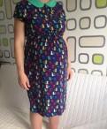 Платье для беременных, штаны черные женские с завышенной талией