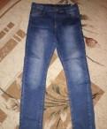 Мужские шорты бермуды, джинсы подростковые, новые Reserved
