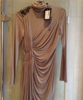 Штаны купить онлайн, blumarine платье новое оригинал