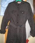 Пальто на синтепоне демисезонное, женские лонгсливы магазин