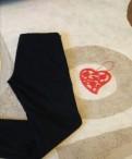 Длинные юбки в пол интернет магазин, капри Sinequanone р.46-48