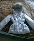 Куртка зимняя, красивые топы женские купить