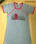 Вечерние платья в пол с баской, сорочка для кормящих, Кингисепп