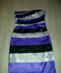 Платье, женские классические брюки акции