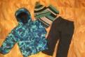 Комплект осенней одежды р.98