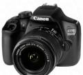 Canon 1300D KIT (18-55 III) новый
