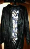Продам кожаную куртку+ берет, зеленое платье в пол интернет магазин