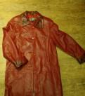Джинсовые жилетки купить, кожанная куртка